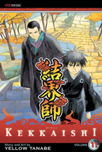 Image: Kekkaishi Vol. 11 SC  - Viz Media LLC