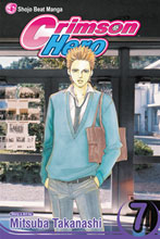Image: Crimson Hero Vol. 07 SC  - Viz Media LLC