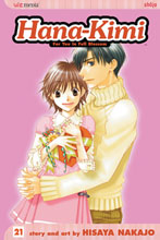Image: Hana Kimi Vol. 21 SC  - Viz Media LLC