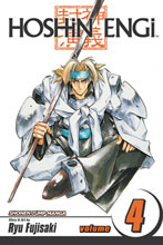 Image: Hoshin Engi Vol. 04 SC  - Viz Media LLC