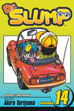 Image: Dr. Slump Vol. 14 SC  - Viz Media LLC