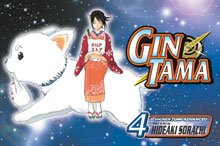 Image: Gin Tama Vol. 04 SC  - Viz Media LLC