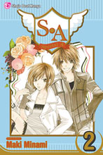 Image: S.A. Vol. 02 SC  - Viz Media LLC