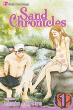Image: Sand Chronicles Vol. 01 SC  - Viz Media LLC
