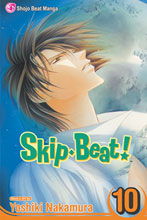 Image: Skip Beat! Vol. 10 SC  - Viz Media LLC