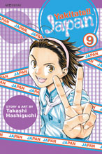 Image: Yakitate!! Japan Vol. 09 SC  - Viz Media LLC