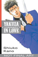 Image: Yakuza in Love Vol. 01 SC  -