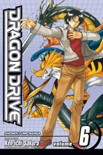 Image: Dragon Drive Vol. 06 SC  - Viz Media LLC