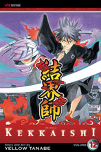 Image: Kekkaishi Vol. 12 SC  - Viz Media LLC
