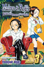 Image: Muhyo & Roji's Bureau of Supernatural Investigations Vol. 03 SC  - Viz Media LLC