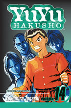 Image: Yu Yu Hakusho Vol. 14 SC  - Viz Media LLC