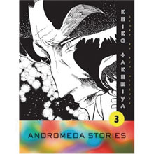 Image: Andromeda Stories Vol. 03 GN  - Vertical Inc