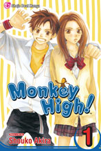 Image: Monkey High Vol. 01 GN  - Viz Media LLC