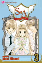 Image: S.A Vol. 03 GN  - Viz Media LLC