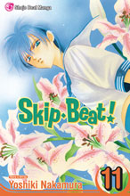 Image: Skip Beat! Vol. 11 SC  - Viz Media LLC