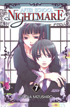 Image: After School Nightmare Vol. 07 SC  - Go Media Entertainment LLC