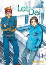Image: Let Dai Vol. 11 SC  - Netcomics