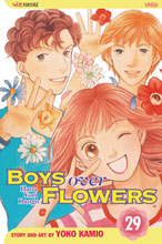 Image: Boys Over Flowers Vol. 29 SC  - Viz Media LLC