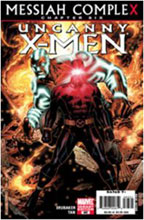 Image: Uncanny X-Men #493 (Cheung variant cover) - Marvel Comics