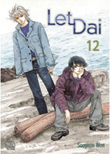 Image: Let Dai Vol. 12 GN  - Netcomics