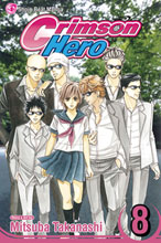 Image: Crimson Hero Vol. 08 SC  - Viz Media LLC