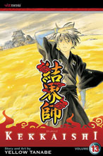 Image: Kekkaishi Vol. 13 SC  - Viz Media LLC