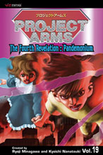 Image: Project Arms Vol. 19 SC  - Viz Media LLC