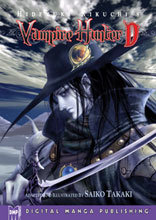 Image: Vampire Hunter D Vol. 02 SC  - Digital Manga Distribution