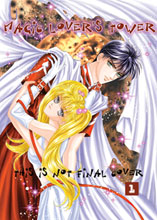 Image: Magic Lover's Tower Vol. 01 SC  - DR Master Publications Inc