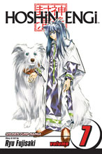 Image: Hoshin Engi Vol. 07 SC  - Viz Media LLC