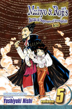 Image: Muhyo & Roji's Bureau of Supernatural Investigation Vol. 05 SC  - Viz Media LLC