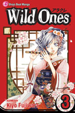 Image: Wild Ones Vol. 03 SC  - Viz Media LLC