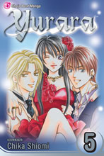 Image: Yurara Vol. 05 SC  - Viz Media LLC