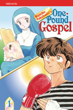 Image: One Pound Gospel Vol. 01 SC  - Viz Media LLC