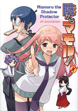 Image: Mamoru the Shadow Protector Vol. 01 SC  - DR Master Publications Inc