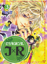 Image: Magical Jxr Vol. 03 SC  - Udon Entertainment Corp