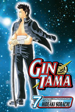 Image: Gin Tama Vol. 07 SC  - Viz Media LLC