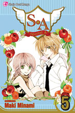 Image: S A Vol. 05 SC  - Viz Media LLC