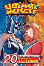 Image: Ultimate Muscle Vol. 20 SC  - Viz Media LLC