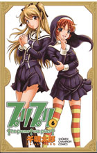Image: Puri Puri Vol. 06 SC  - DR Master Publications Inc