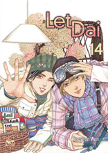 Image: Let Dai Vol. 14 GN  - Netcomics
