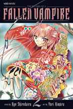 Image: Record of a Fallen Vampire Vol. 02 SC  - Viz Media LLC