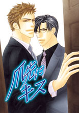 Image: Gentleman's Kiss Vol. 01 SC  - Digital Manga Distribution