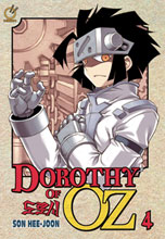 Image: Dorothy of Oz Vol. 04 SC  - Udon Entertainment Corp