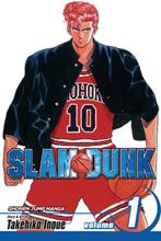 Image: Slam Dunk Vol. 01 SC  - Viz Media