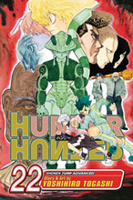 Image: Hunter x Hunter Vol. 22 SC  - Viz Media