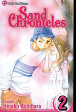 Image: Sand Chronicles Vol. 03 SC  - Viz Media