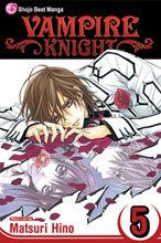 Image: Vampire Knight Vol. 05 SC  - Viz Media