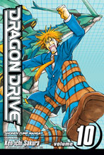 Image: Dragon Drive Vol. 10 SC  - Viz Media LLC