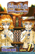 Image: Muhyo Rojis Bureau of Supernatural Investigation Vol. 07 SC  - Viz Media LLC